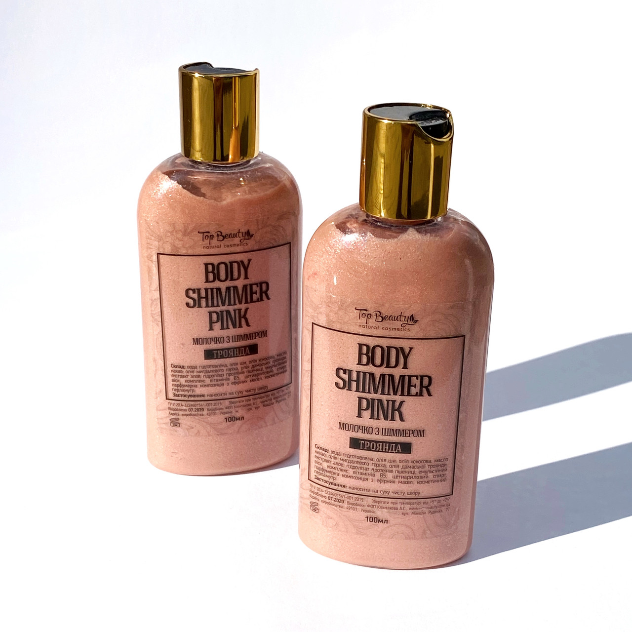 Молочко для тела с шиммером top beauty body shimmer Pink 100 мл