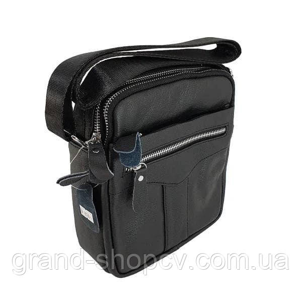 Чоловіча сумка через плече з натуральної шкіри