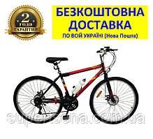 "Велосипед SPARK RIDE ROMB D. 21 26"" (колеса 26"", сталева рама 18"", колір на вибір) +БЕЗКОШТОВНА ДОСТАВКА!"
