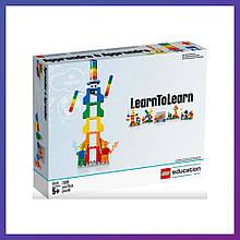 Блочний конструктор для хлопчиків і дівчаток від 5 років Education - Lego Education Learn To Learn