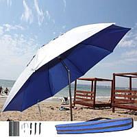 Зонт Пляжный с Наклоном с Клапаном Антиветер Садовый Туристический для Отдыха Рыбалки 2 м
