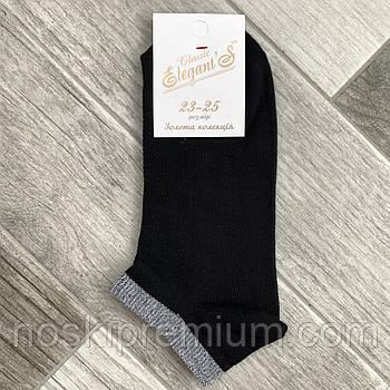 Носки женские короткие хлопок с сеткой люрекс Элегант, 23-25 размер, чёрные, 01741
