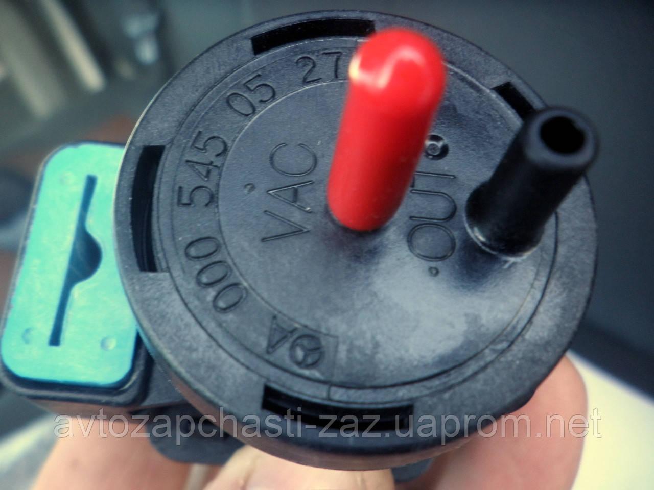 Клапан включения турбины Mercedes Sprinter. Преобразователь давления турбокомпрессора Vito CDI A0005450527W - Магазин «Автозапчасти ЗАЗ». Запчасти Таврия, Славута, Запорожец, ЛуАЗ, Ланос-Сенс, Forza, Авео-Vida в Одессе