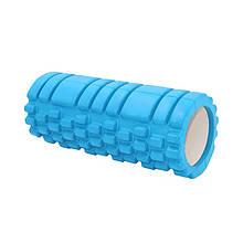 Масажний фітнес валик Dobetters Foam Roller Blue 45*14 см для м'язів всього тіла масажер (спина, руки, ноги)