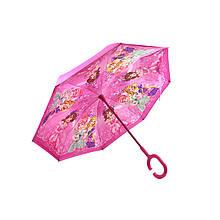 Дитячий парасольку парасольку навпаки Up-Brella Princess-Pink розумний зворотного складання для дівчаток