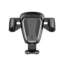 Автотримач Baseus Gravity Car Mount Black обертання на 360 градусів для смартфона хв 63 мм мах 88 мм