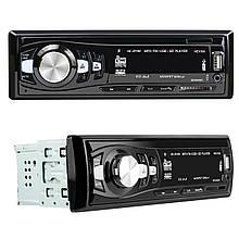 Автомобільна магнітола HEVXM HE 20189 багатофункціональна 1DIN MP3/FM/USB/SD потужність 50х4 пульт ДУ для