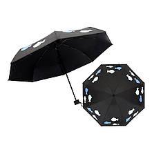 Міні-парасольку парасольку Small Fish 190T Black кишеньковий для дітей