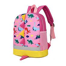 Дитячий рюкзак рюкзачок 1780 Pink Dinosaur дошкільний для прогулянок хлопчиків