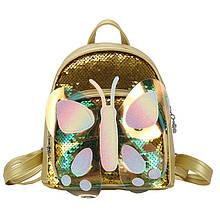 Дитячий рюкзак рюкзачок Butterfly 0817 Золоті паєтки для дівчаток прогулянки садка