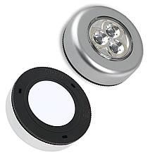 Lb Навесной светодиодный светильник  3 LED для подсветки интерьеров кладовых шкафов компактный беспроводной