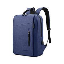 Lb Рюкзак городской  LP-1123 Blue тканевый для ноутбука повседневная сумка
