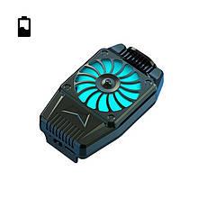 Охолоджує радіатор для смартфона Mobile Phone H15 Black з акумулятором і підсвічуванням