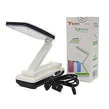 Lb Светодиодная Led лампа YAGE YG-5913C Белая мини настольная прикроватная складная для чтения