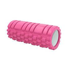 Масажний фітнес валик Dobetters Foam Roller Pink 45*14 см для м'язів всього тіла масажер (спина, руки, ноги)
