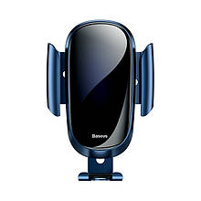 Автотримач Baseus Future Gravity Car Mount Holder SUYL-WL0 Blue підставка для пристроїв
