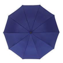 Міні-парасольку парасольку 2019 Blue на 10 спиць від дощу