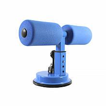 Тренажер-тримач для преса підлоговий MJ-034 Blue на присосках домашній
