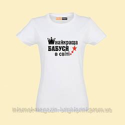 """Женская футболка с принтом """"Лучшая бабушка в мире"""""""