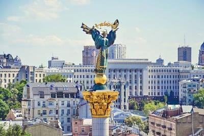 Возможен самовывоз в Киеве и доставка курьерскими службами