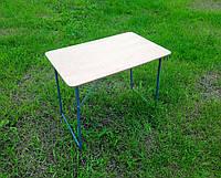 Раскладной стол для пикника и отдыха на природе
