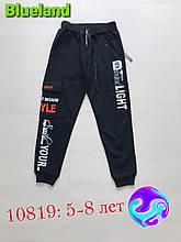 Турецкие черные спортивные штаны на мальчиков 110,116,122,128 роста Blueland