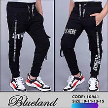 Турецкие черные спортивные штаны на мальчиков 140,146,158,170 Blueland