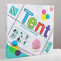Детская Игровая Каркасная Палатка Сказочный Шатер для дома и улицы, 140х140х135 см, салатовая арт. 6113