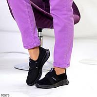 """Жіночі текстильні кросівки Чорні """"Julian"""""""