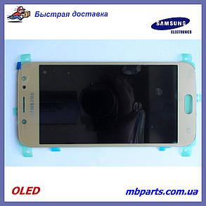 Дисплей з сенсором Samsung J530 Galaxy J5 2017 OLED Gold!, фото 2