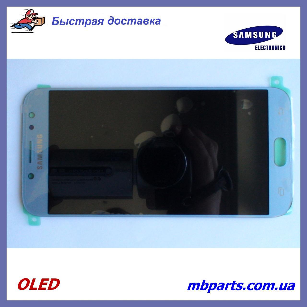 Дисплей з сенсором Samsung J730 Galaxy J7 2017 OLED Silver!