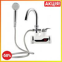 Водонагреватель проточный, кран с душем, электрический водонагреватель душ и кран с подогревом воды, боковое