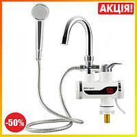 Водонагреватель проточный, кран с душем, электрический водонагреватель душ и кран с подогревом воды, нижнее