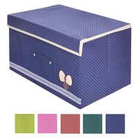 """Ящик для зберігання речей """"Бантик"""" 44*34*24см R15520"""