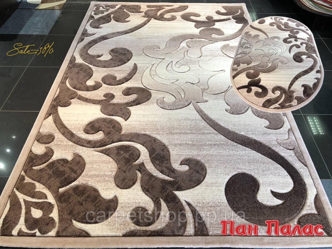 250х500 Килим Omega Arka carpet 8750a (cream/beige), бежевий колір. Нова колекція.