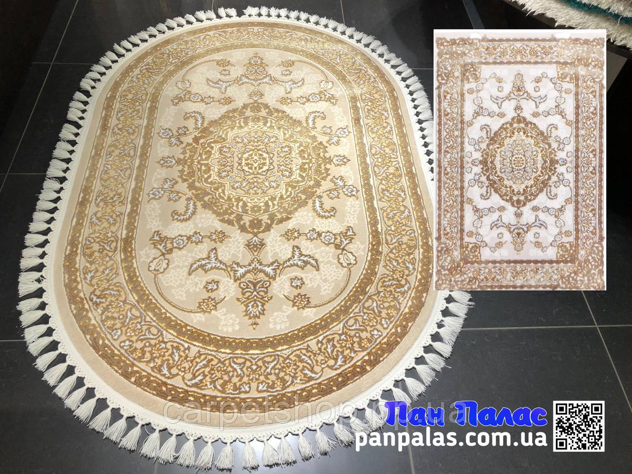 60х110 Ковёр Praga Art Carpet 138 beg. Овал, прямой.