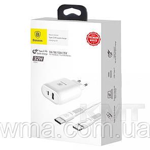 СЗУ и кабель Lightning-Type C « Baseus (TZTUN-BJ02) BojureSeries»  — 2 USB — 3.0A — (EU) White