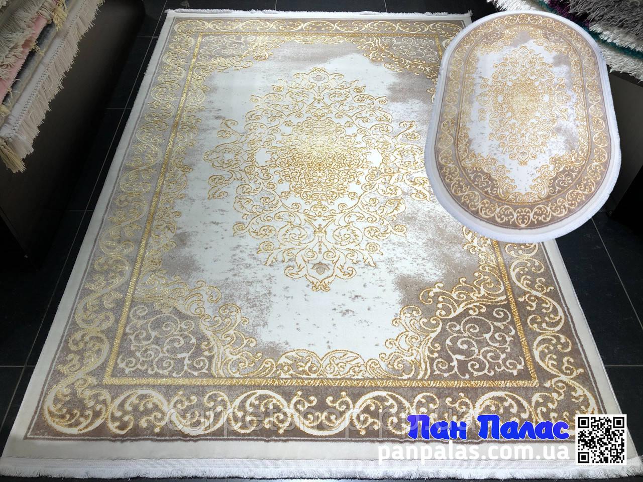 80х150 см Ковер Art carpet Paris 80 beg. Овал и прямой.