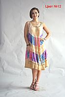 Гарний сарафан на літо зручний розміри 48-56, фото 1