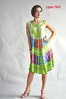Літній сарафан красивий розміри 48-56, фото 1
