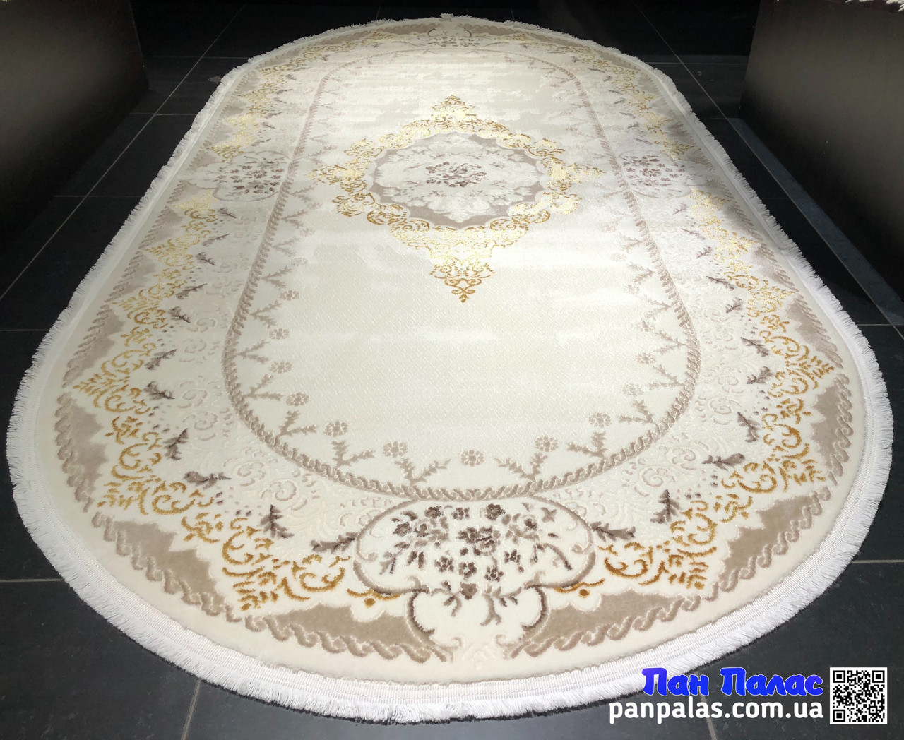 200х400 см. Ковер Paris 50 beg. Art carpet, овал и прямой.