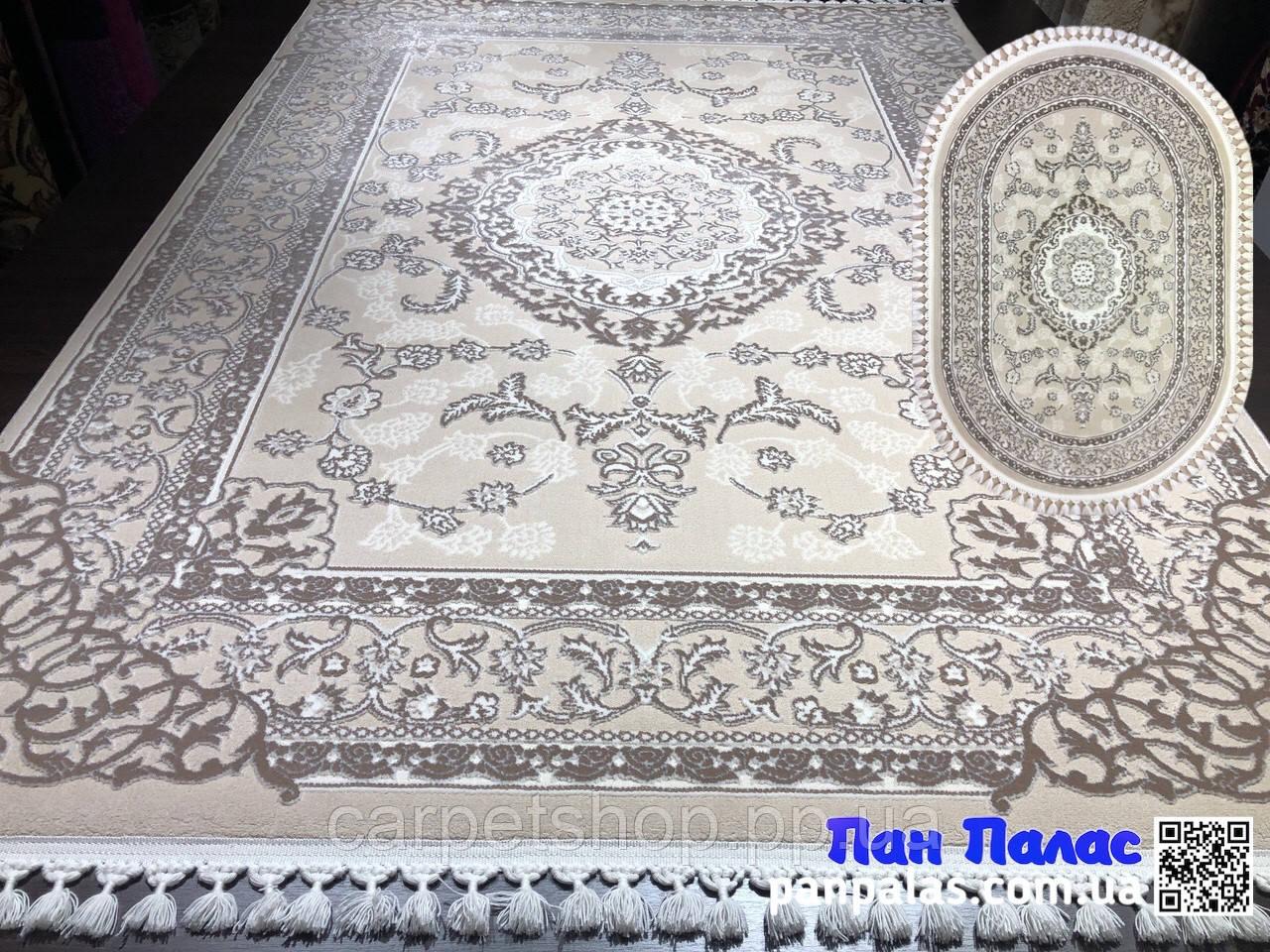 80х150 Килим Praga Art Carpet 138 beg/bone