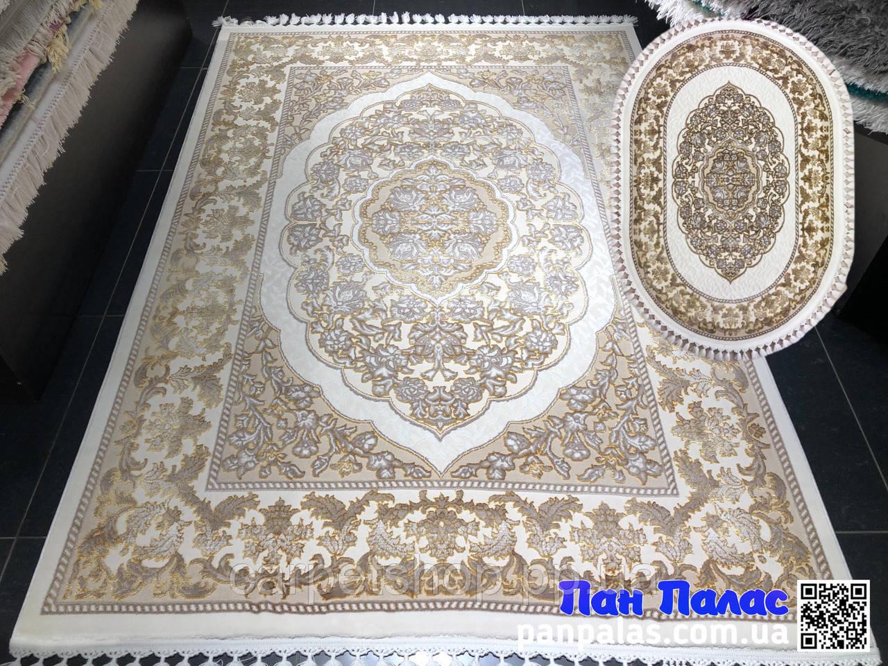 150х300 Ковёр Praga Art Carpet 198 beg