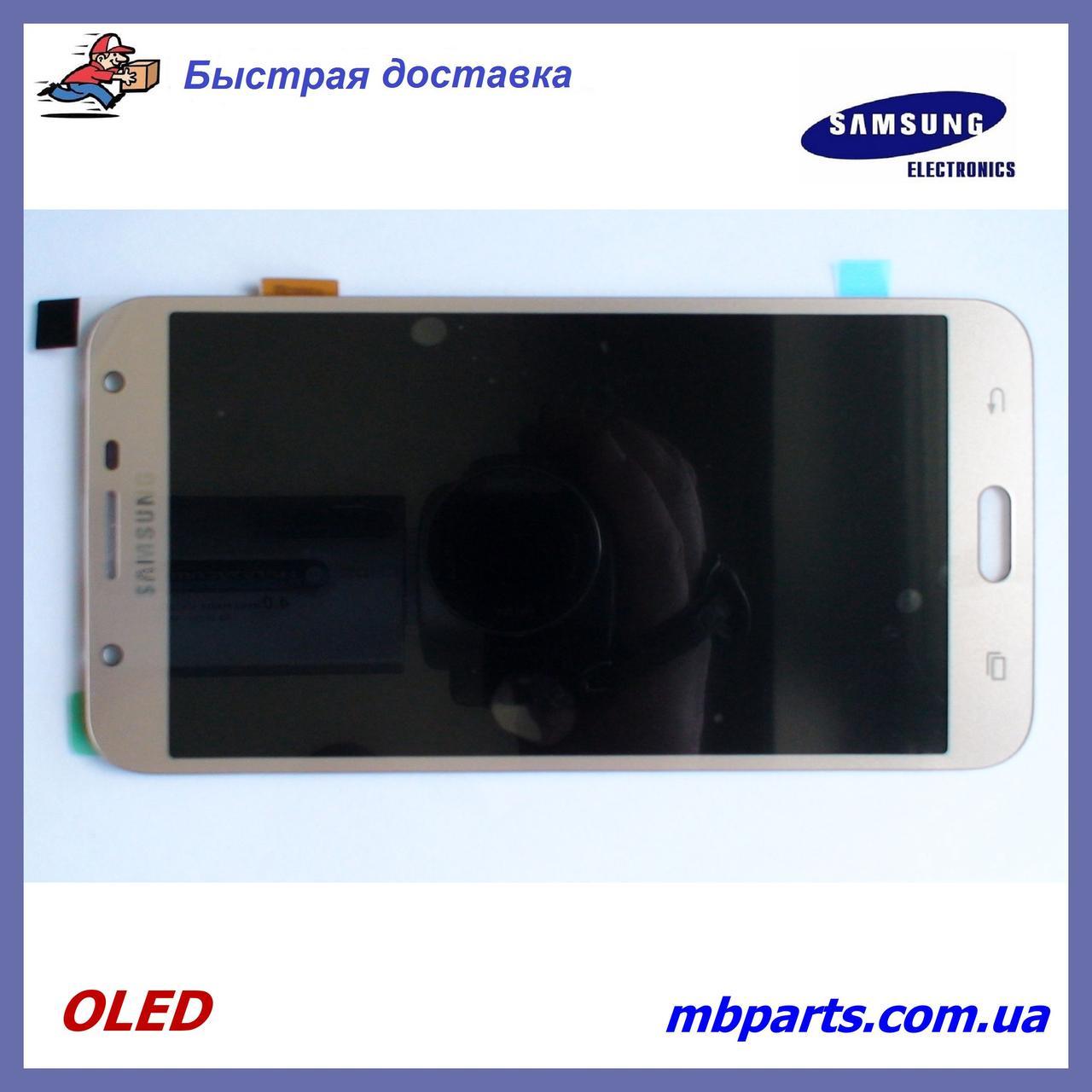 Дисплей з сенсором Samsung J701 Galaxy J7 Neo 2018 OLED Gold !
