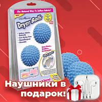 Шарики для стирки белья Ansell Dryer balls, 2 шт, смягчение воды, экономия моющих средств