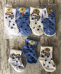 Оптом Носочки Цветные для Новорожденных Детей 0-3 года, Турция