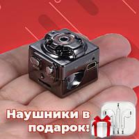 Мини камера SQ8 960P (микро видеокамера с датчиком движения и ночным видением)!