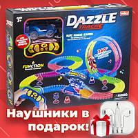 Гоночный трек DAZZLE TRACKS 187 деталей с пультом управления 425см, конструктор трасса с машинкой автотрек