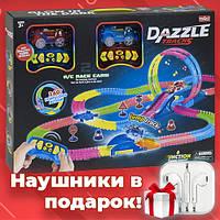 DAZZLE TRACKS 326 деталей длина 655 см с пультом управления Игрушечный трек Дазл трек