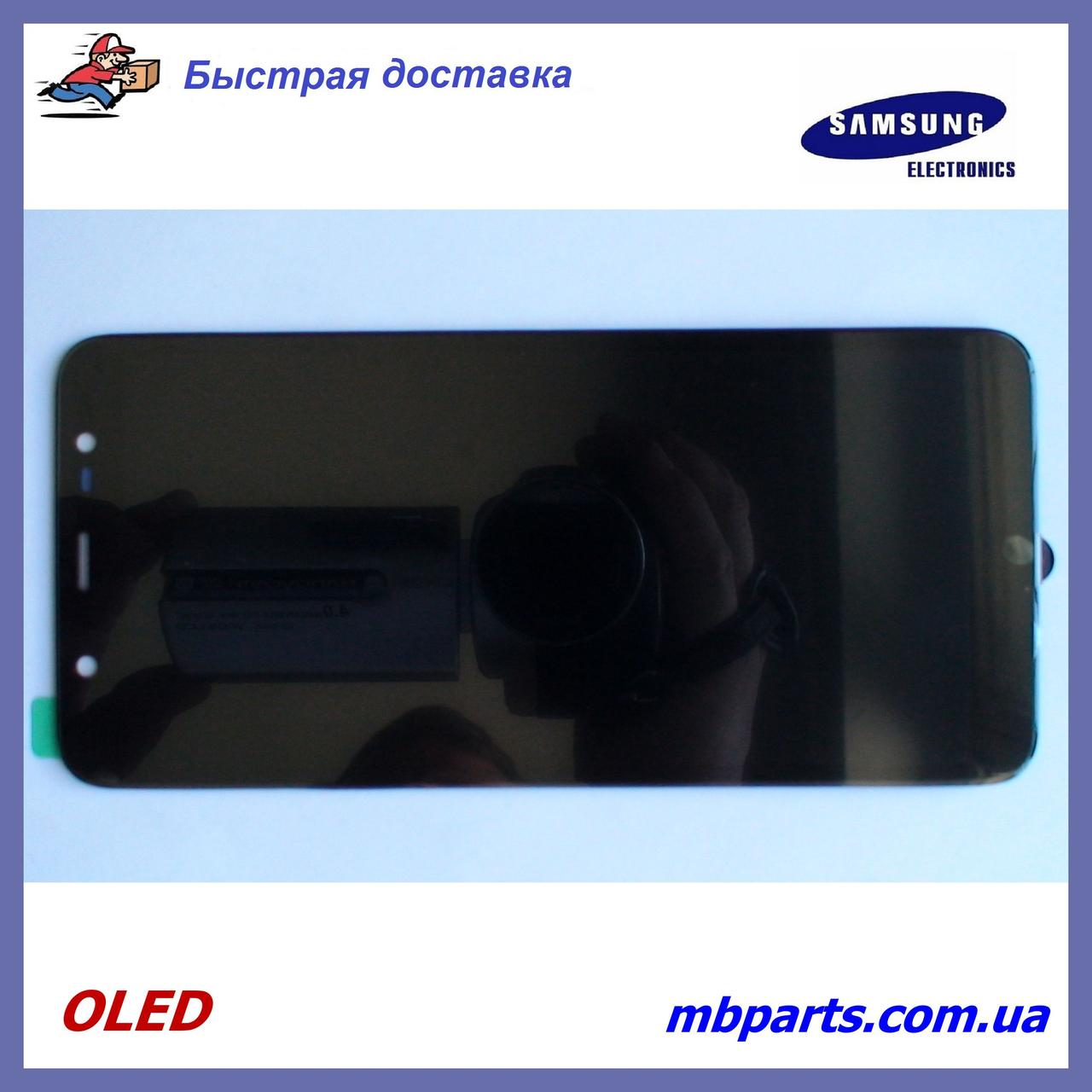 Дисплей з сенсором Samsung J810 Galaxy J8 2018 OLED Black !